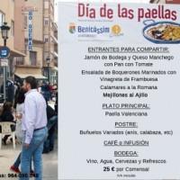 Fiesta de Interés Turístico!! Blogtrip #PaellasBenicassim
