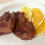 Secreto de Cerdo Ibérico de FoodVac! 5º Gama